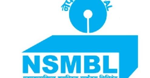 नेपाल एसबिआई मर्चेण्टको पाँचौ वार्षिक साधारण सभा कात्तिक २७ मा