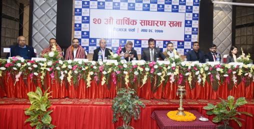 नेपाल लाइफको लाभांश र शेयर खण्डिकरण प्रस्ताव पारित