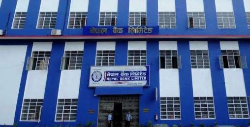 नेपाल बैंकको लाभांशमा महालेखापरीक्षकको प्रश्न
