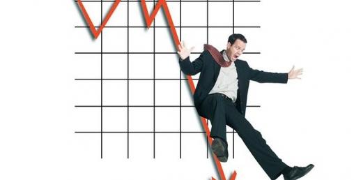 यी हुन् आइतबार शेयरमूल्यमा उच्च गिरावट आएका कम्पनी