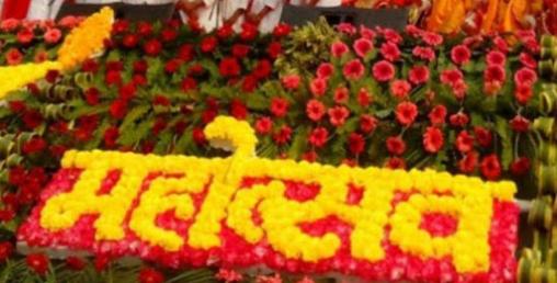 झापाको बिर्तामोडमा 'बहुसांस्कृतिक तथा आध्यात्मिक पर्यटन महोत्सव–२०७६' हुने