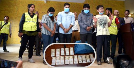 बैंक चाेरी गर्ने १२ जना सार्वजनिक, मुख्य याेजनाकार भारतीय 'काले' फरार