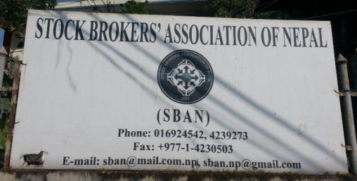 नौं ब्रोकर कम्पनीले जुटाए १० लाख रुपैयाँ