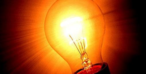 पाँच वर्षभित्र मागभन्दा ३ हजार मेगावाट विद्युत् बढी