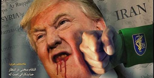 अमेरिकी सरकारी वेबसाइट 'ह्याक', ट्रम्पको मुख फुट्ने गरि मुड्की हानेकाे फाेटाे हाल्याे