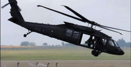 ताइवानमा सैनिक हेलिकप्टर आकस्मिक अवतरण, प्रधान सेनापति बेपत्ता