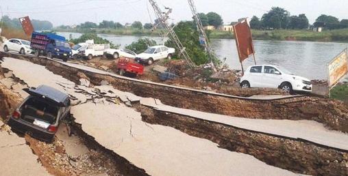 कश्मीर भूकम्प : मृत्यु हुनेको सङ्ख्या २८ पुग्यो