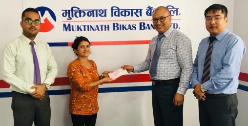 मुक्तिनाथ विकास बैंकद्धारा अटीजम केयर नेपाल सोसाइटीलाई सहयोग