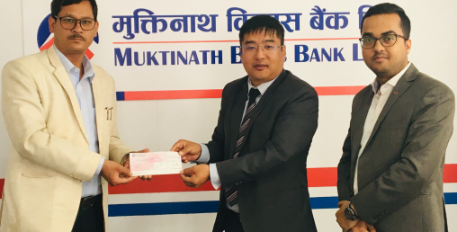 मुक्तिनाथ विकास बैंकद्धारा छात्रवृत्ति