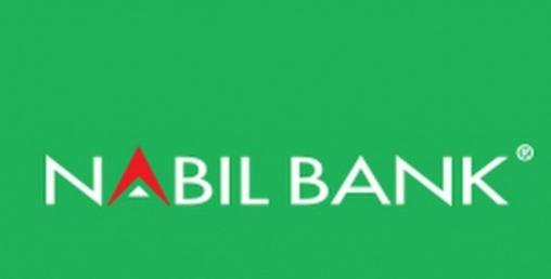 नबिल बैंकले खुलायो दुई अर्बको ऋणपत्र