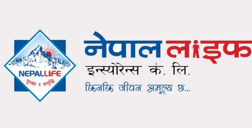 नेपाल लाईफ इन्स्योरेन्सले ६ महिनामै १४ अर्बमाथि बीमा शुल्क कमायो