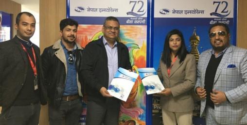 नेपाल इन्स्योरेन्सको बीमा शुल्क भुक्तानी गर्न 'अनलाइन पेमेन्ट गेटवे'