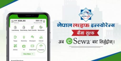 नेपाल लाईफको बीमा शुल्क अब इसेवाबाट भुक्तानी गर्न सकिने