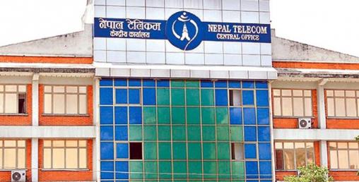 सर्वाधिक बजार पूँजीकरण भएको नेपाल दुरसञ्चार कम्पनीले ३ अर्ब २८ करोड खुद नाफा कमायो