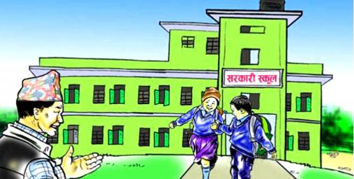 विद्यालयमा आगामी शैक्षिक सत्रदेखि 'नेपाल भाषा' अनिवार्य