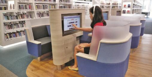 निःशुल्क डिजिटल पुस्तकालय