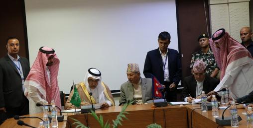 पुनर्निर्माणमा साउदी फण्डको ३ अर्ब ४० करोड सहयोग