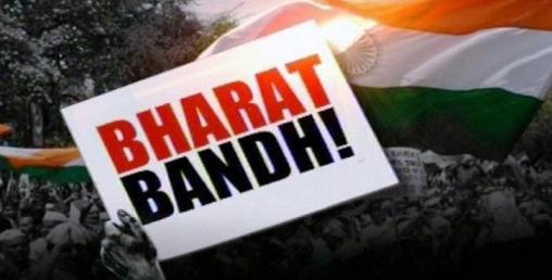 मोदी विरोधी आन्दोलन चर्कियो, आज 'भारत बन्द'