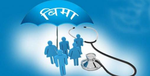 स्वास्थ्य बीमाको प्रभावकारितामाथि प्रश्न