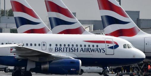 ब्रिटिश एयरवेजले ३६ हजार कर्मचारी निलम्बन गर्ने