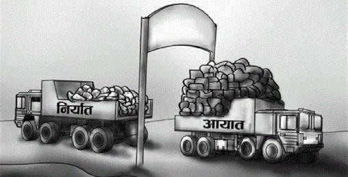 व्यापार घाटा घट्दो, निर्यात बढ्दो