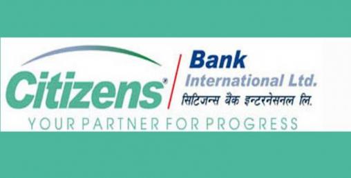 सिटिजन्स बैंकको ११० औं शाखा मुगुको गमगढीमा