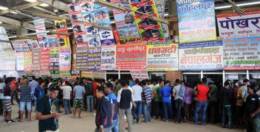 दशैँकाे अग्रिम टिकट भदौ २५ बाटै खुलाउन सरकार असफल, व्यवसायीले भाडा वृद्धिकाे शर्त राख्याे