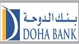 दोहा बैंकद्धारा २० लाख रियाल सहयोग