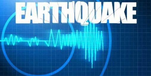 जापानको चिबामा शक्तिशाली भूकम्प