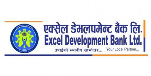 एक्सेल डेभलपमेण्ट बैंकले फरि आव्हान गर्यो साधारण सभा