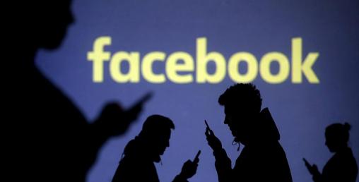 फेसबुक प्रयोगमा शिक्षकलाई कडाई