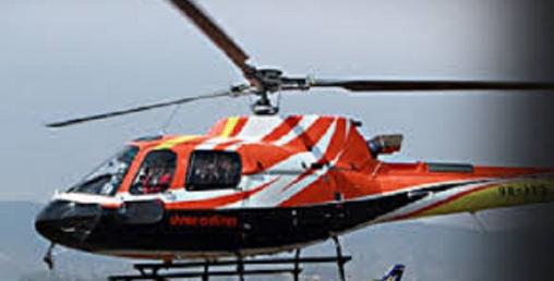 हेलिकप्टर आकस्मिक अवतरण