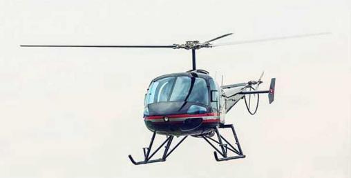 हेलिकप्टर उडान दैनिक ७० प्रतिशतले कटौती