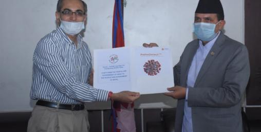 भारतद्धारा नेपाललाई ३० हजार पीसीआर टेस्ट कीट सहयोग