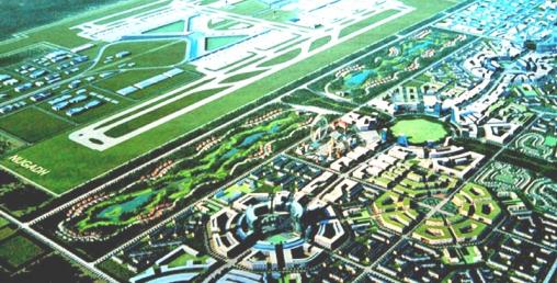 निजगढ विमानस्थल निर्माण प्रस्ताव पेस गर्ने म्याद थप