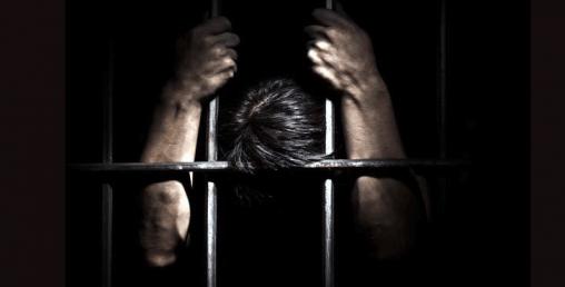 नाम मिलेकै भरमा ६ वर्ष कैद