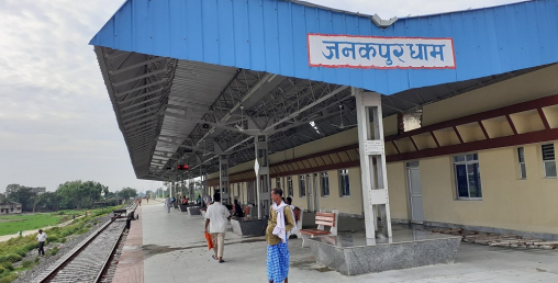 जनकपुर-जयनगर रेल जोखिममा