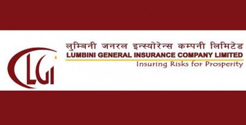 लुम्बिनी जनरलको अवितरित हकप्रद लिलामीमा