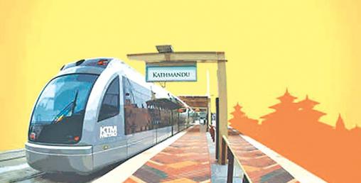 कसले बनाउँदैछ राजधानीमा मेट्रो रेल