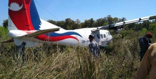 नेपाल एयरलाइन्सको विमान नेपालगञ्जमा दुर्घटना