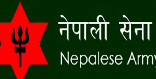 नेपाली सेनाको नयाँ विमान आज आउँदै