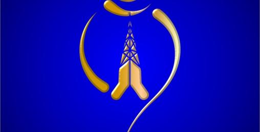 कालापानीमा टेलिकमको सीडीएमए मोबाइल सेवा शुरु