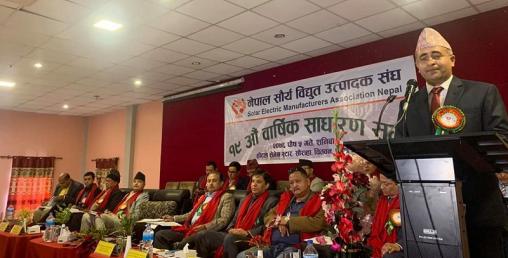 नेपाल सौर्य विद्युत् उत्पादक संघको नयाँ नेतृत्व चयन