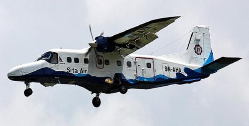 उडिरहेको बेला सीता एयरको जहाजको इन्जिन फेल भएपछि...