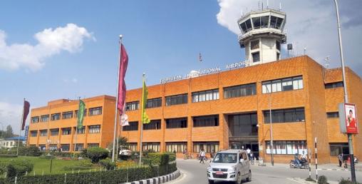 विमानस्थलको पार्किङ शुल्कमा ७५ प्रतिशत छुट दिने सरकारकोनिर्णय