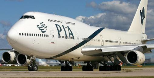 पाकिस्तानले आइतवारदेखि अन्तर्राष्ट्रिय उडान पुनः सुरु गर्ने