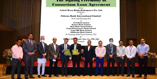 मेवा खोला जलविद्युत आयोजनामा सात बैंकले लगानी गर्ने