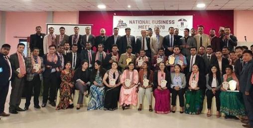 महालक्ष्मी लाईफको राष्ट्रिय सम्मेलन सम्पन्न