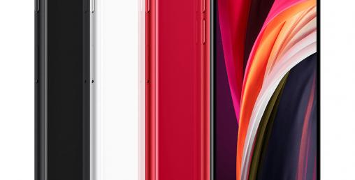 आइफोन एसई, म्याकबुक २०२०, नयाँ आईम्याक प्रो उपलब्ध हुँदै