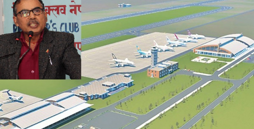 निजगढ विमानस्थल तत्काल शुरु गर्न माग